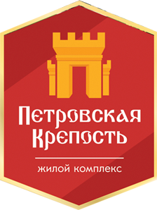 ЖК «Петровская крепость»